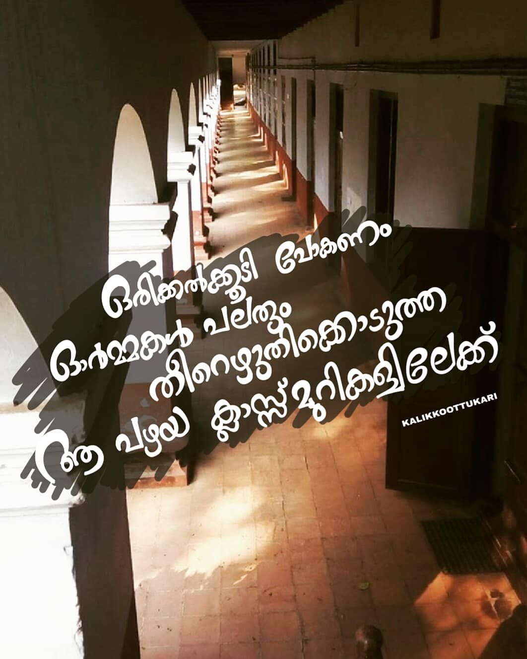 Major...missing..😢 (With images) School life quotes