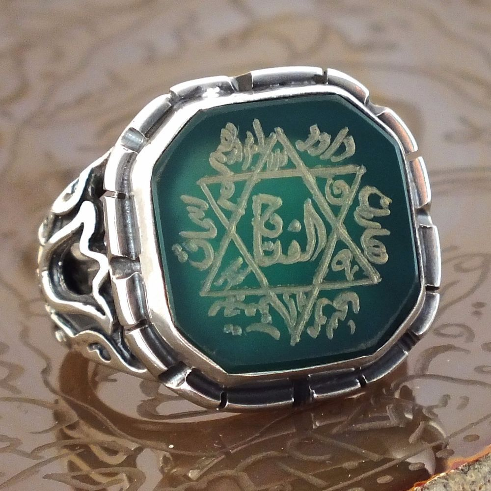 925 Sterling Silver Islamic Talisman Ring Seal of Solomon Green Onyx Handmade