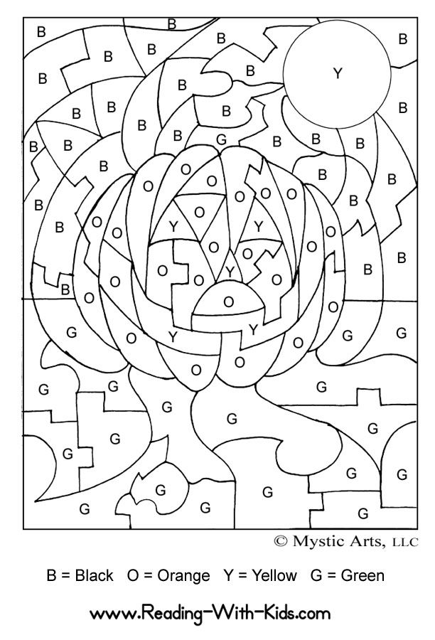 Halloween Color By Letter Jack-o-Lantern coloring page - October ...
