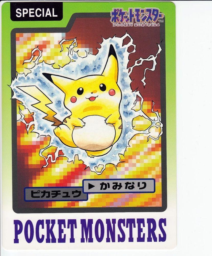 Sleeve Pikachu box Yokohama carte Pokémon Center deck shield card box booster