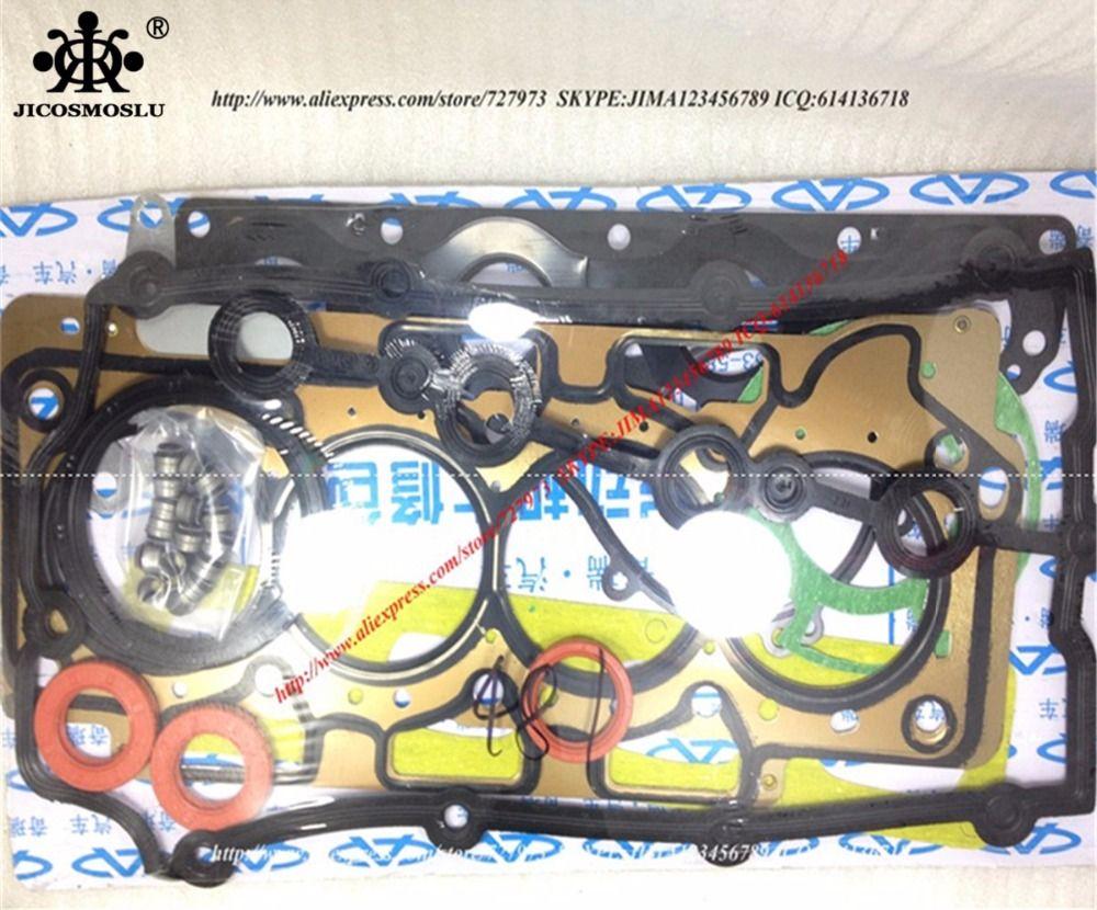 ENGINE REPAIR KITS FOR CHERY SQR481,SQR481FC,A3,ORINOCO,CEILO,TIGGO,A5,ELARA,FORA,DR5,E5,V5,QINGYUN,EASTAR,METAL CYLINDER PAD
