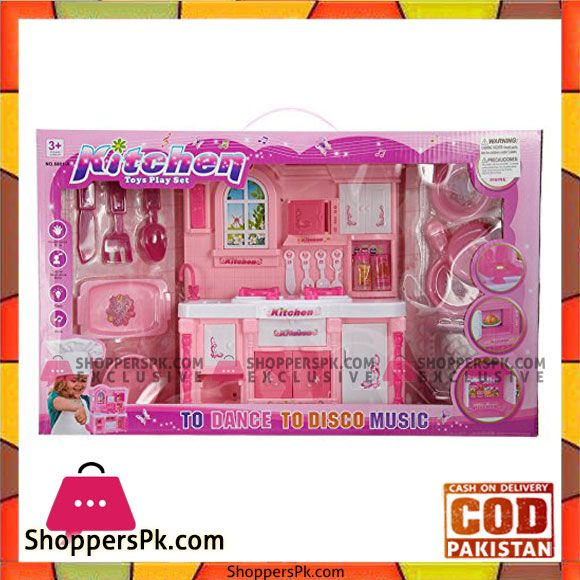 Buy Battery Operated Kitchen Set Little Kids Style At Best Price