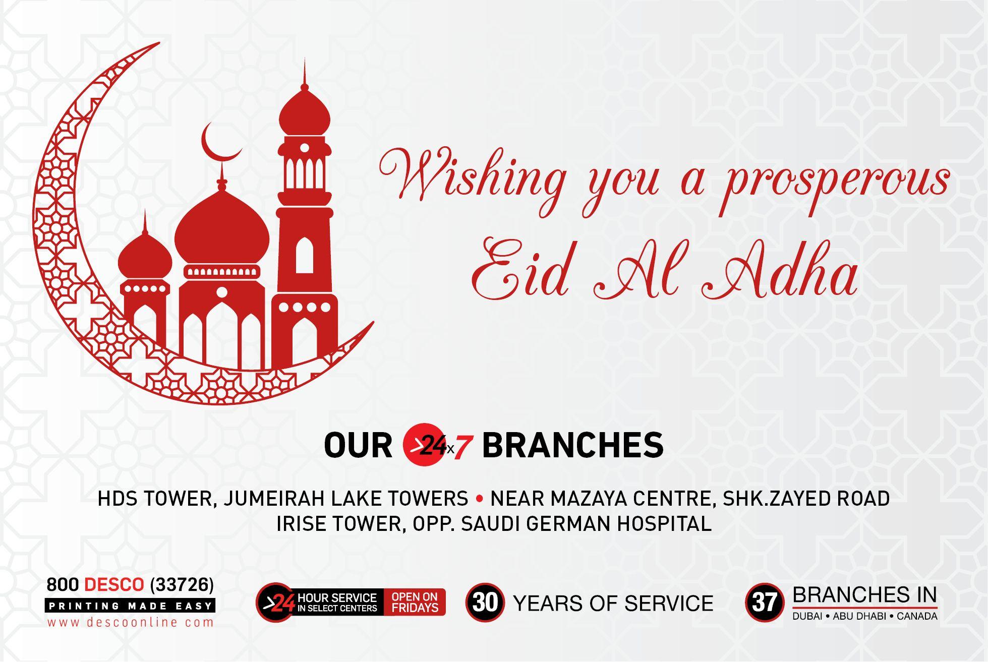 Eid al adha mubarak descoonline com eid al adha eiduladha eidmubarak eid2017 descoprinting dubai