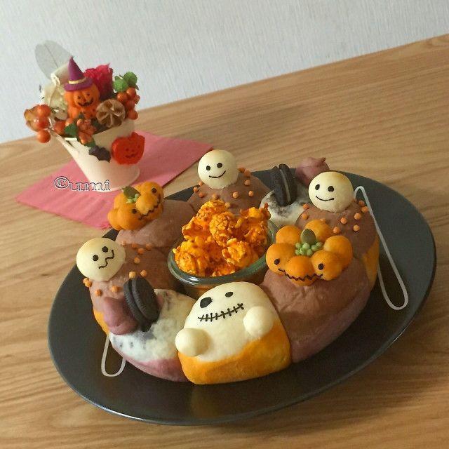 ハロウィーン☆ゴースト達のおやつパーティ3Dちぎりパン