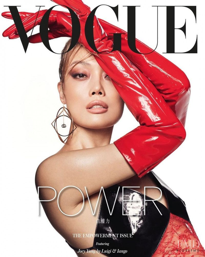 Cover of Vogue Hong Kong with Joey Yung, April 12 ID12 ...