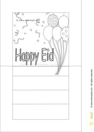 اوراق تلوين العيد بطاقات العيد للاطفال 3 Happy Eid Happy Eid