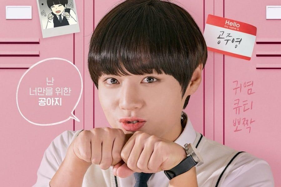 "Park Ji Hoon Talks About Pressures Of Starring In A Popular Webtoon Adaptation, Similarities To His ""Love Revolution"" Character, And More"