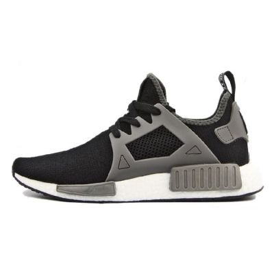 Adidas Originals Release Three Exclusive Colorways of the 'NMD XR 1'
