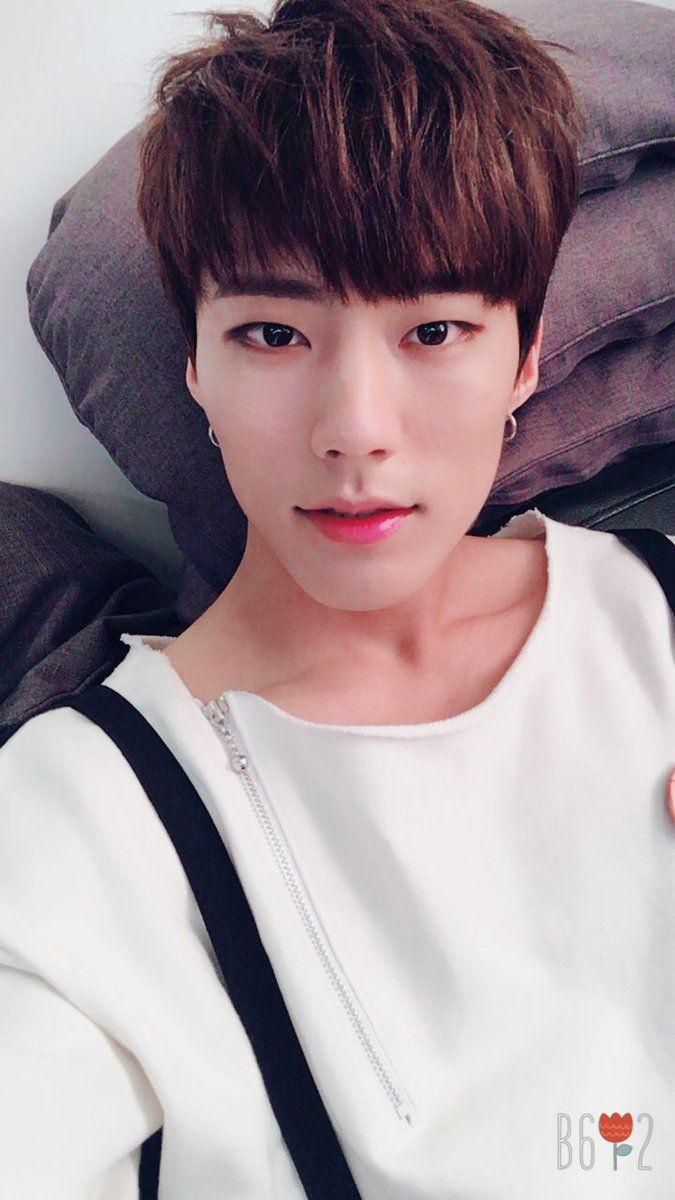 Park Jeup Imfact Korean Boys Ulzzang My Future Boyfriend Lip Sync Battle