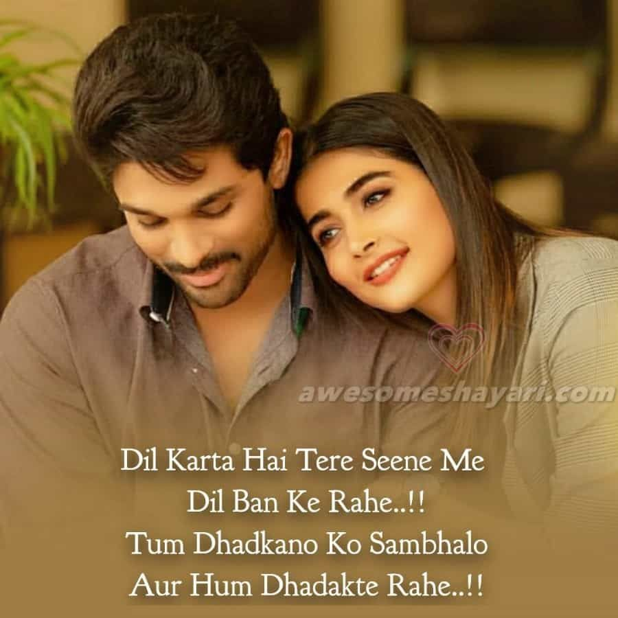 Shayari Dp Baby Love Quotes Couples Quotes Love Romantic Images With Quotes