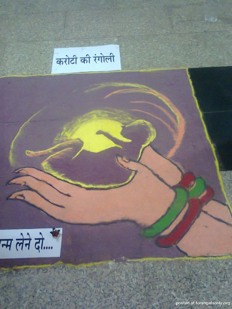 50 Rangoli Designsnew Theme Design Save The Girl Child