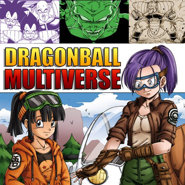 An Online Comic : Dragon Ball Multiverse Based On DBZ