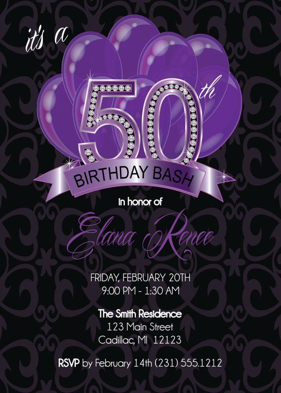 Purple Passion Adult Birthday Invitation