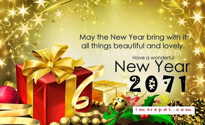 nepalese new year 2071 wishing cards for new year
