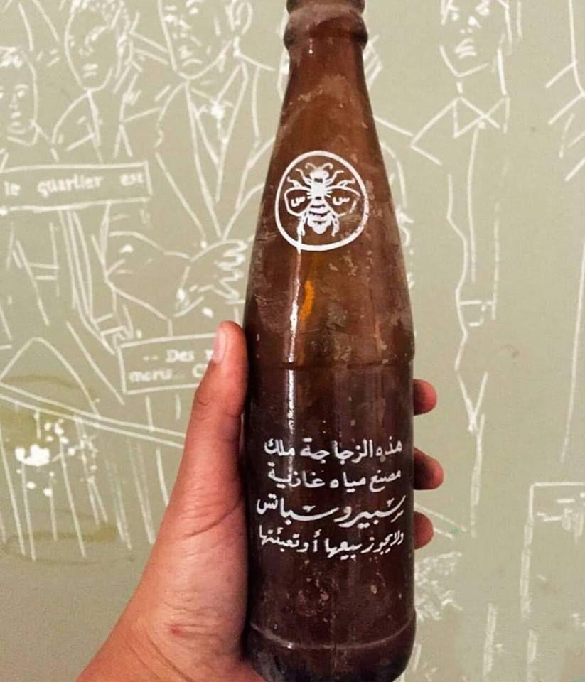 سبيرو سباتس أقدم مشروب غازي في مصر Alexandria Egypt Egypt History Egypt