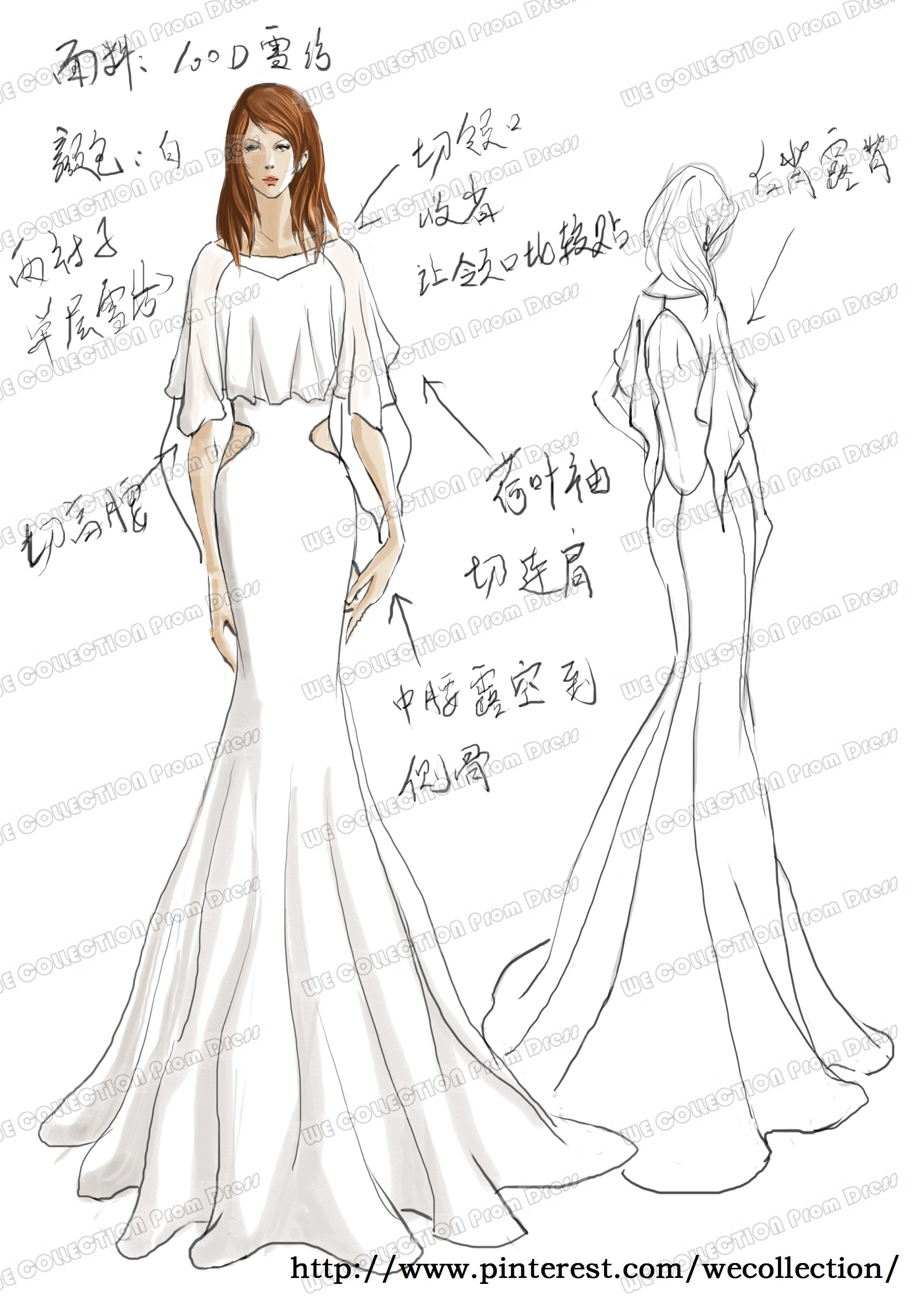 We Collection Designer Sketch Drawing The First Step