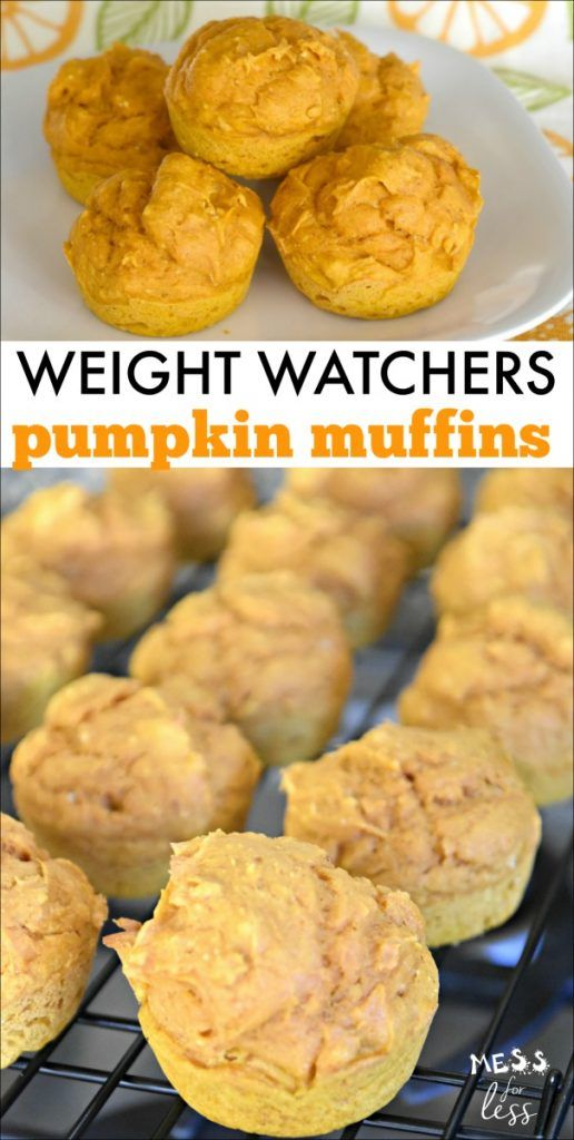Pumpkin muffins are not just for fall! This recipe for Weight Watchers Pumpkin Muffins will make delicious 3 point treats that you will love! #weightwatchers #weightwatchersrecipes #freestyle #pumpkinmuffins