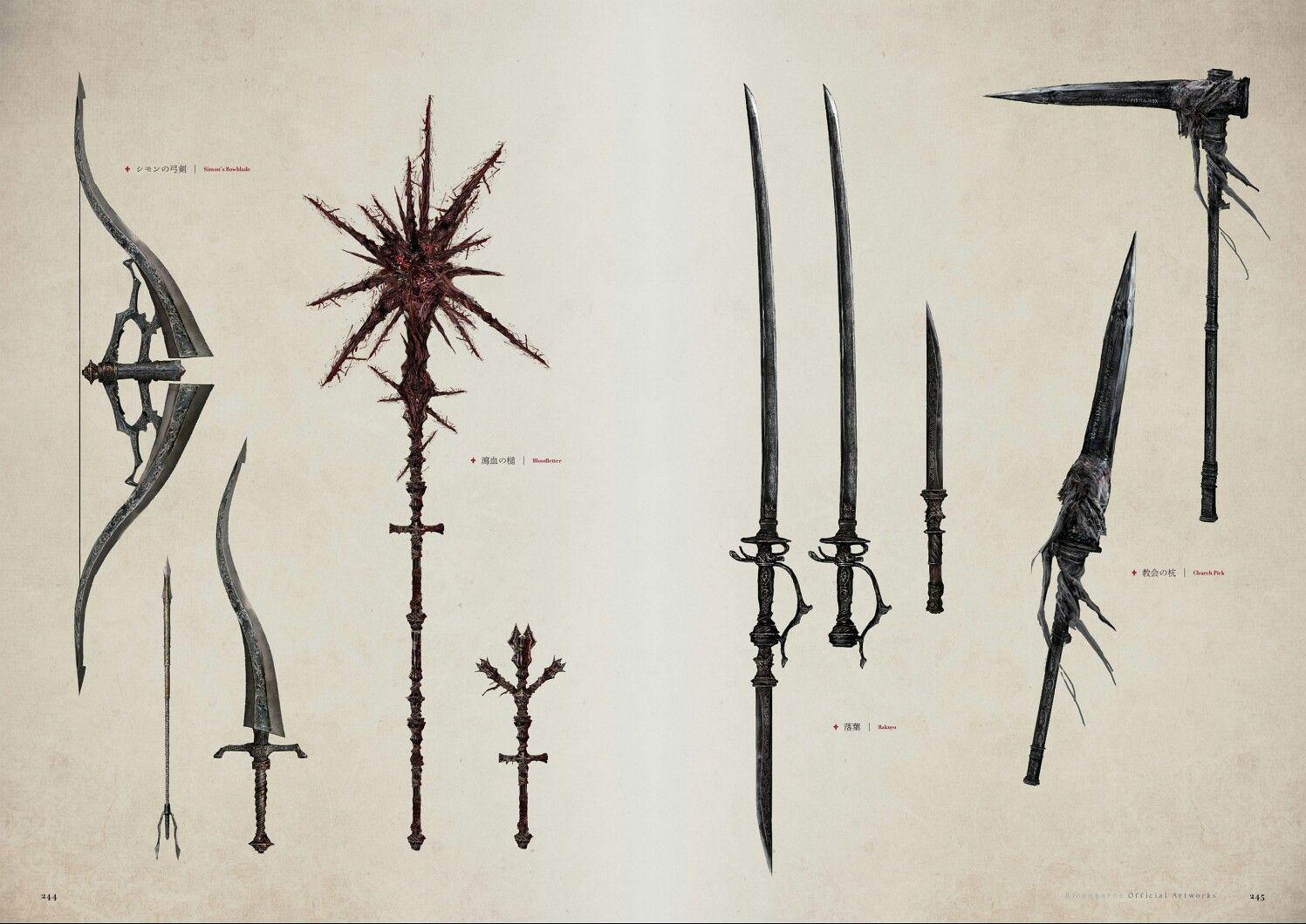 Artsy Fartsy Dark Souls Ii Concept Art: Bloodborne Concept Art - Weapon Concept Art