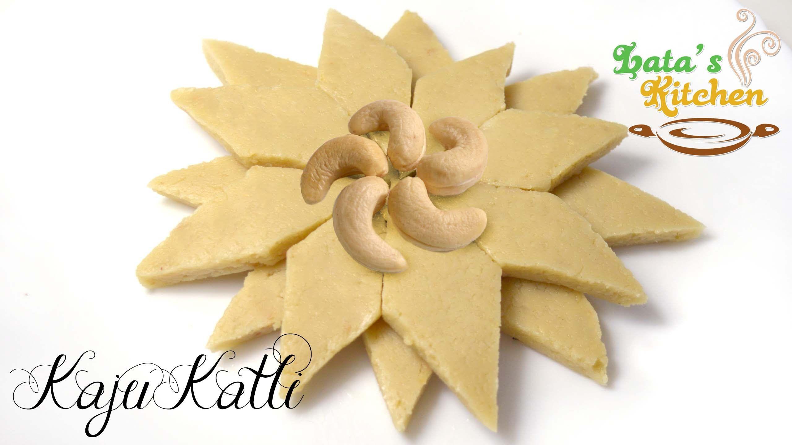 Kaju katli recipe kaju barfi indian vegetarian dessert kaju katli recipe kaju barfi indian vegetarian dessert recipe in hindi with english forumfinder Image collections