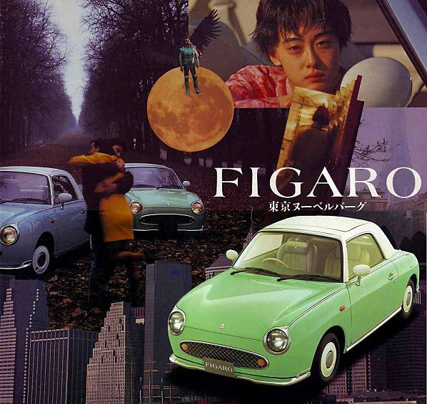 1991 Nissan Figaro レトロ 車 日産自動車 日産