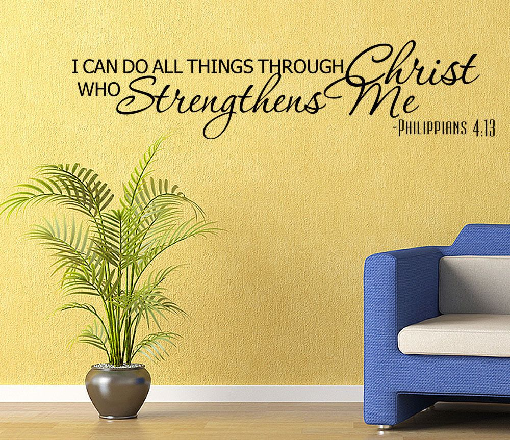 Religous Bible verse Vinyl Wall quote Decal home Decor Wall Sticker ...