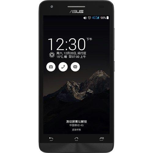 Find The Best Smart Phone : Asus X002-4G LTE MTK6732 64 bit Quad Core 2G RAM 5...