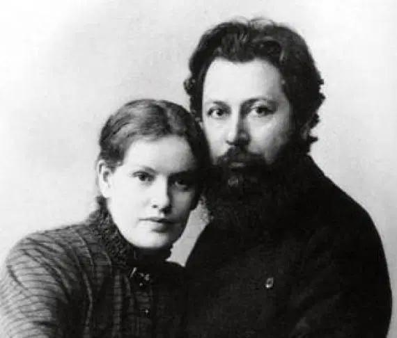 Os Casos De Amor De Lou Andreas Salome Em 2020 Caso De Amor Amor Sigmund Freud