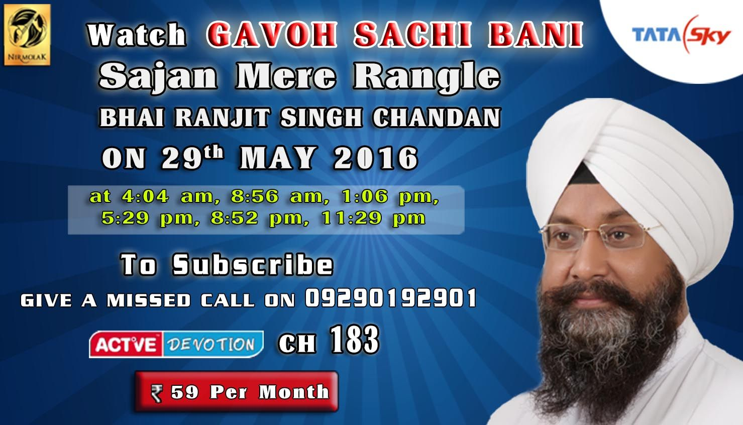 29th May Schedule of Tata Sky Active Devotion Gurbani Channel..  Watch Channel no 183 on Tata Sky to listen to Gurbani 24 hours. Facebook - https://www.facebook.com/nirmolakgurbaniofficial/ Downlaod The Mobile Application For 24 x 7 free gurbani kirtan -  Playstore - https://play.google.com/store/apps/details?id=com.init.nirmolak App Store - https://itunes.apple.com/us/app/nirmolak-gurbani/id1084234941?mt=8