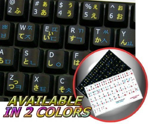how to change keyboard to hiragana mac