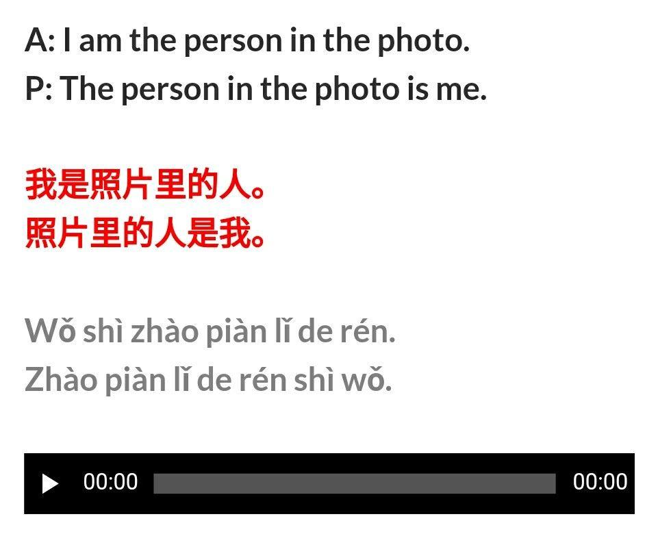 Chinese Personal Pronouns: Subject vs Object (I vs Me) | Personal pronouns, Demonstrative pronouns, Possessive pronoun
