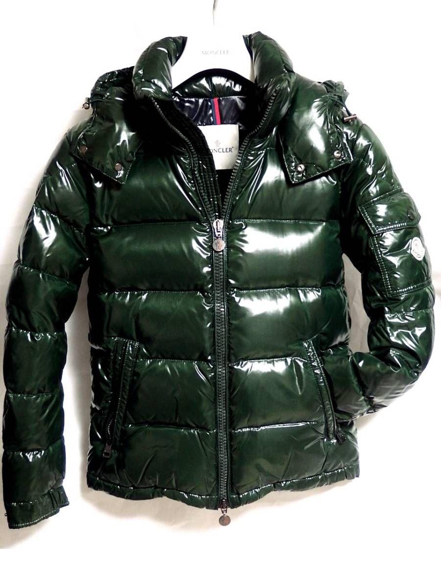 Pin By Jon Helton On Pvc Clothes Shiny Jacket Moncler Jacket Cool Jackets [ 1200 x 900 Pixel ]