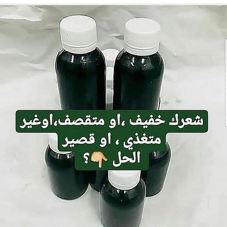 كيف تحصل على زيت الحشيش الافغاني الخام بأسعار لا تقارن Oils Convenience Store Products Condiments
