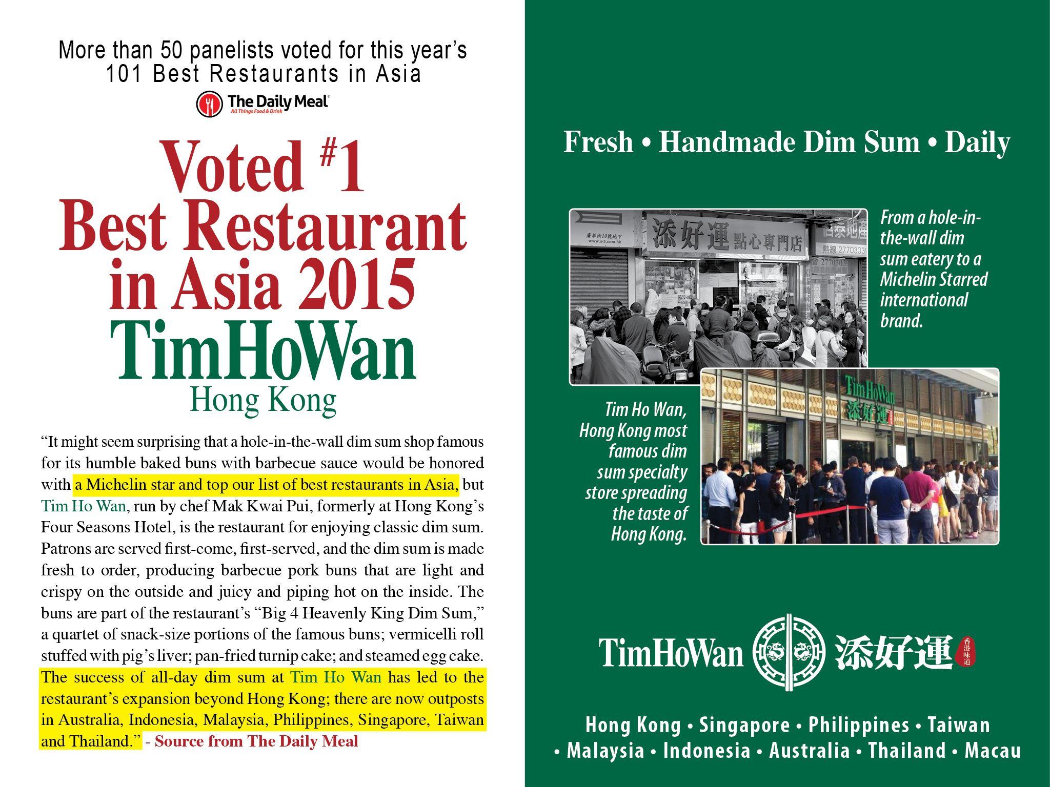 Tim Ho Wan » News