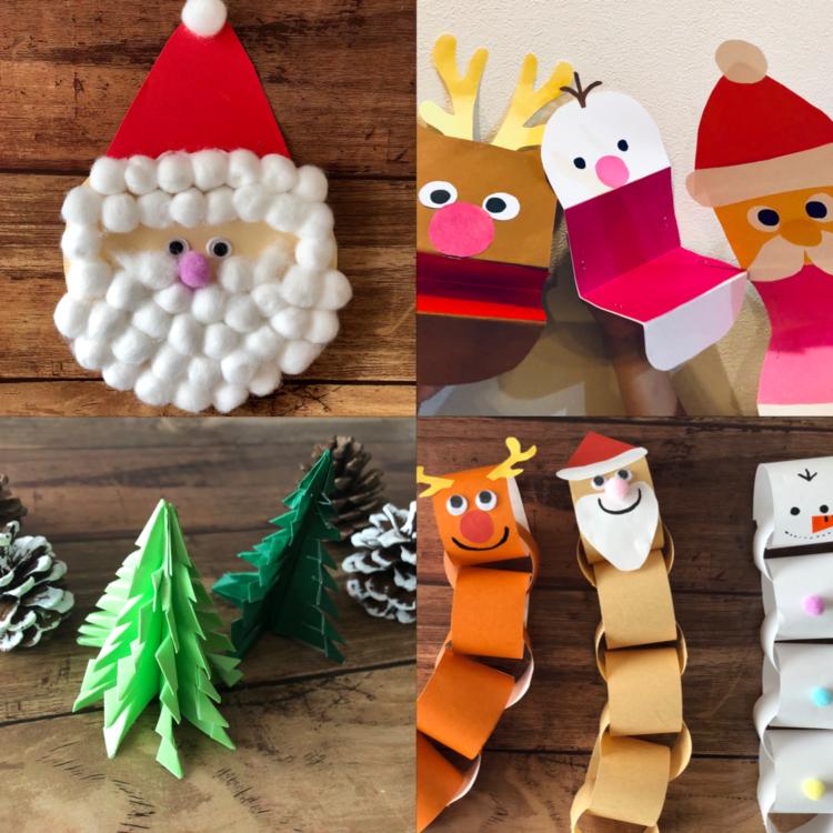 子供と100均クリスマス工作♪紙皿,画用紙,折り紙で作る【簡単