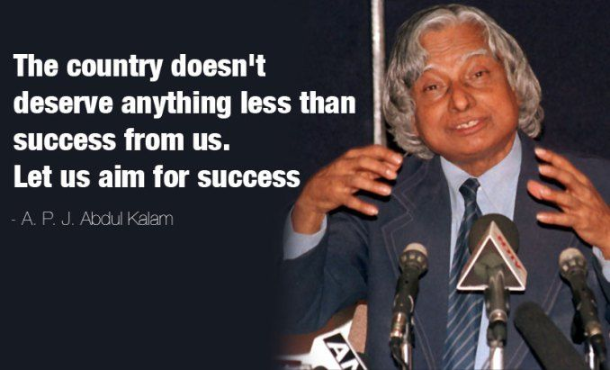 60 Most Popular Inspirational Quotes By Dr APJ Abdul Kalam Enchanting Popular Inspirational Quotes