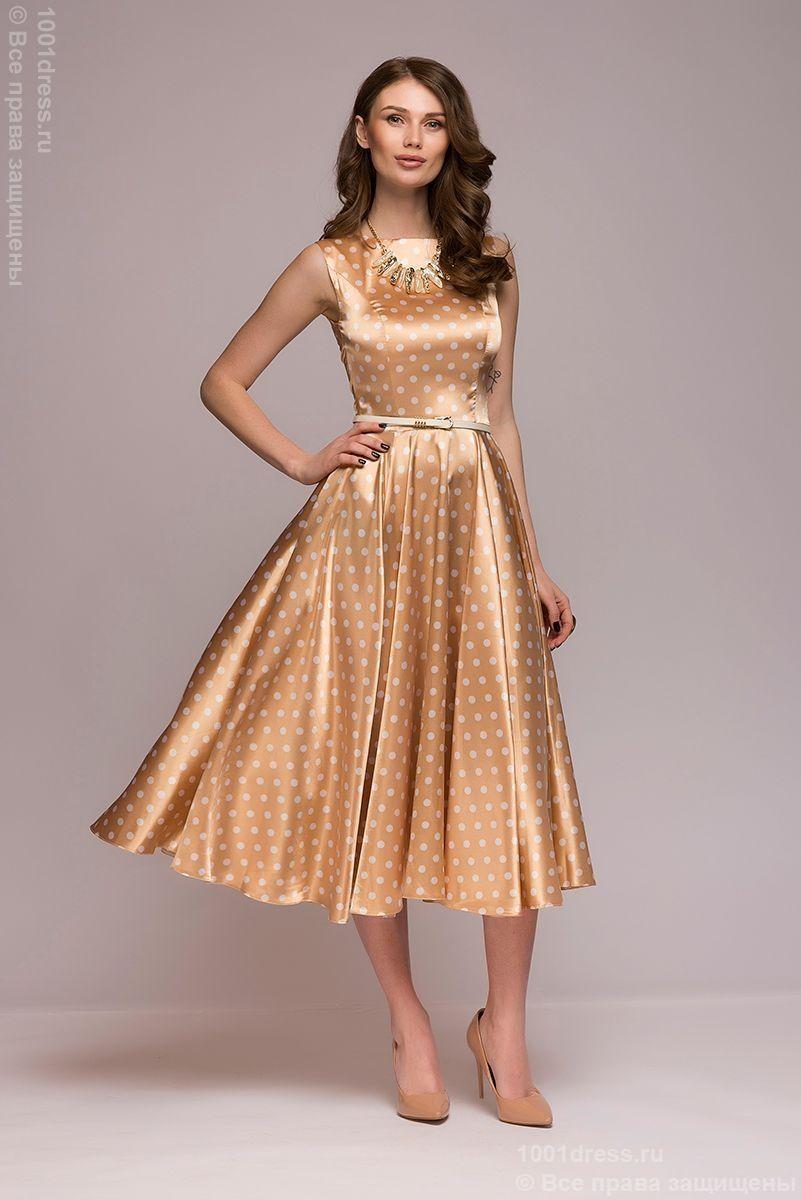 9b213774879 Платье золотистое длины миди в белый горошек в интернет-магазине 1001 DRESS