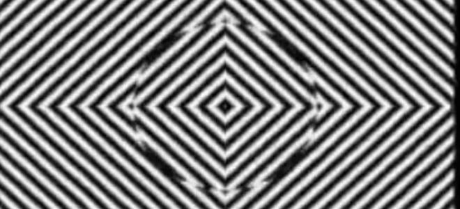 Cette illusion d'optique va vous faire halluciner !