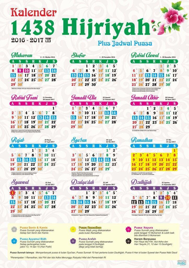 Hubungi : 0821 3707 5297 (Tsel) kalender 2017... - YouTube