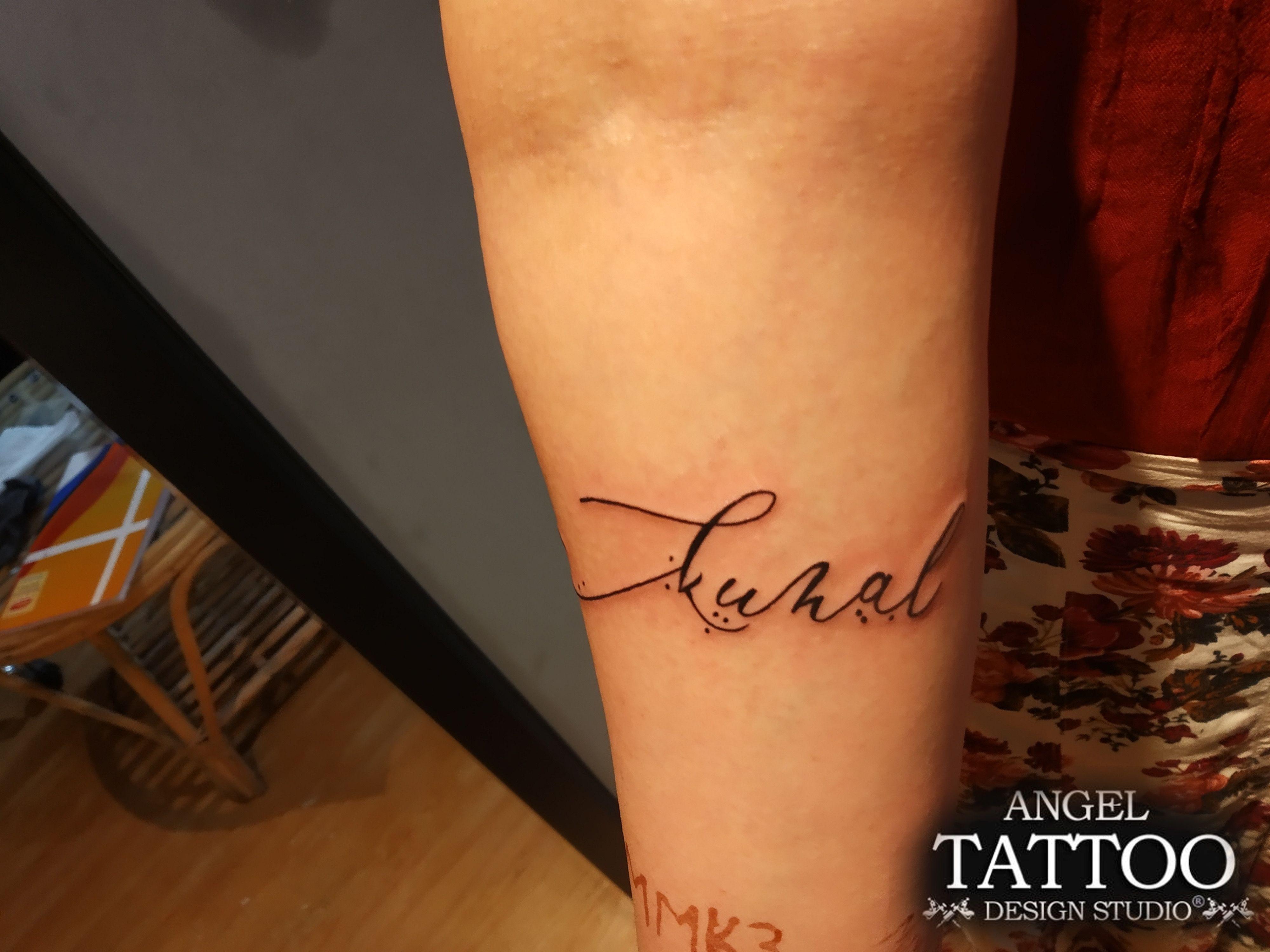 Kunal Name Tattoo Designs