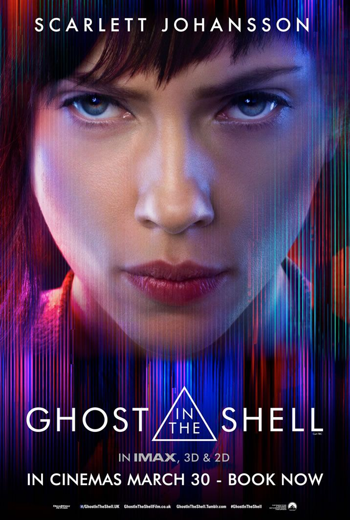 Ghost In The Shell スカーレット ヨハンソン 攻殻機動隊 映画
