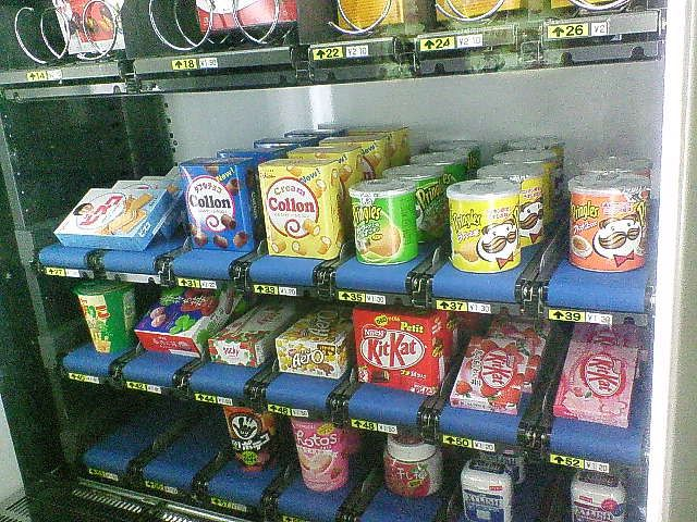 Vending machine of snacks
