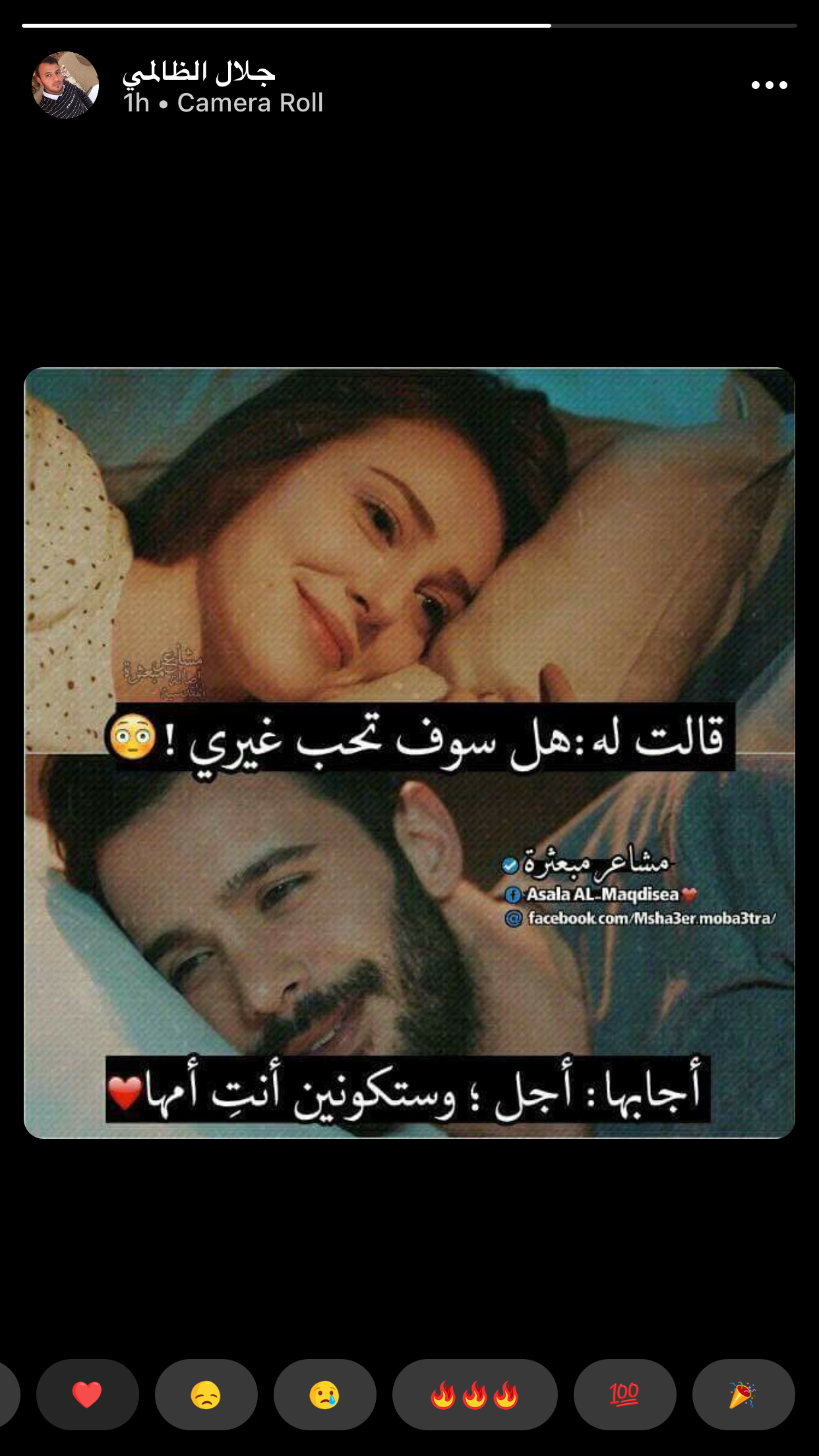Pin By Wessam Hassan On صور متنوعة Arabic Love Quotes Love Words Words