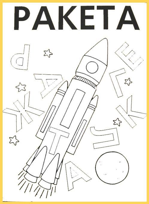 Развивающие раскраски «Космос» | Космос, Раскраски, Слог