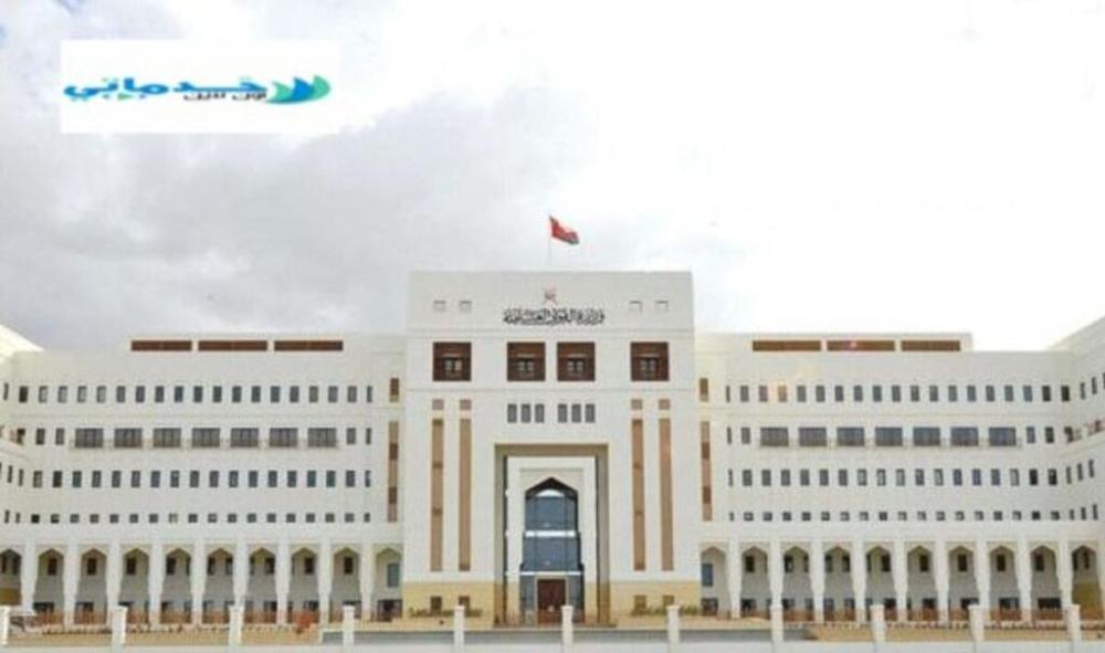 وزاره القوى العامله تصاريح العمل رابط Manpower Oman خدماتى