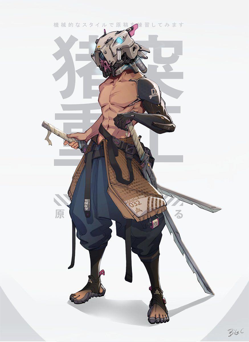 Photo of Cyberpunk Inosuke