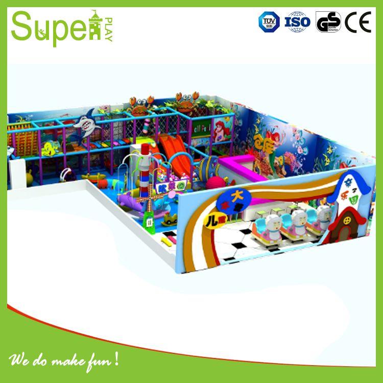 Ihram Kids For Sale Dubai: Amusement Park Equipment Kids Playground Series Indoor