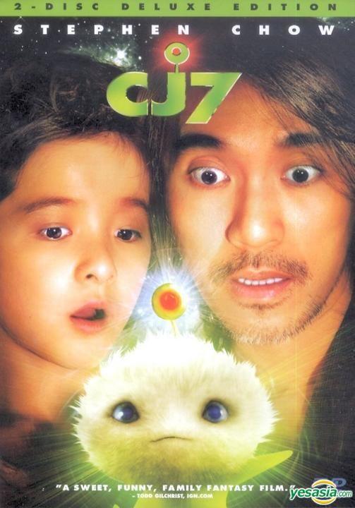 cj7 film