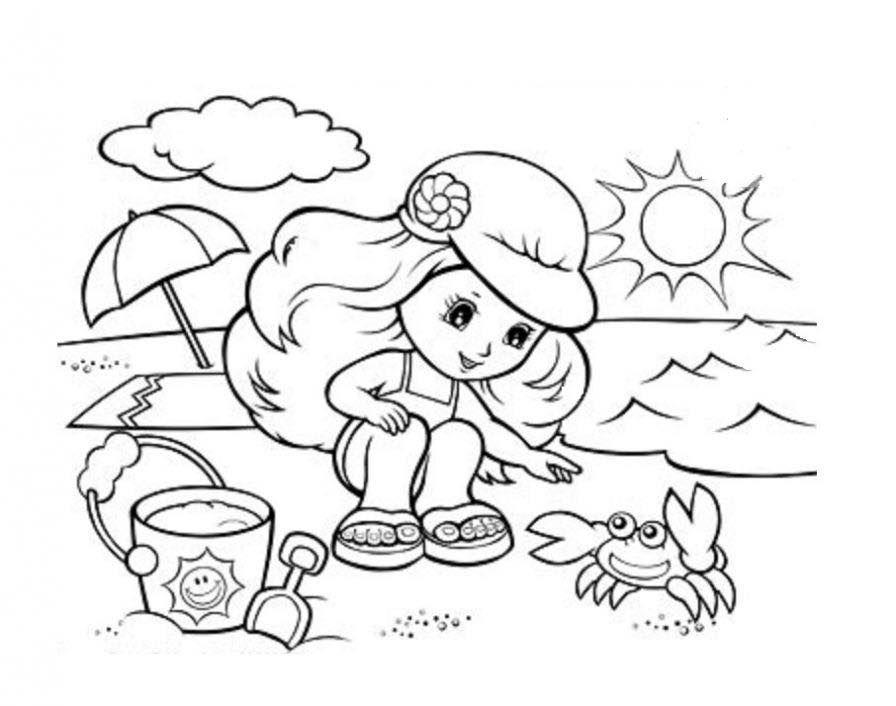 Pin By Antonella On Black N White Summer Coloring Pages Beach Coloring Pages Coloring Pages
