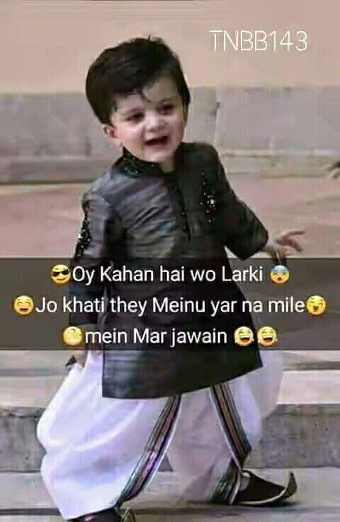 Haha Jai Funny
