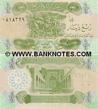 Iraq 1 4 Dinar 1993 Obverse Palm Trees Reverse Bab Al Wastani Gate Baghdad Bank Notes Iraq Historical Pictures